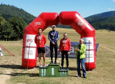 National Summer Cross- country Skiing Championship 2016